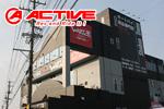 Active Co. Ltd.   logo